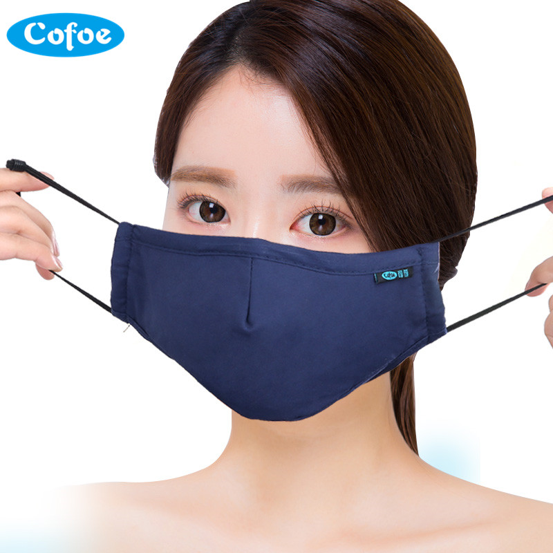 1pcs Filter Mask Pm2 4pcs And Medical Cofoe washable Surgical Comfy Masks bag Element With Haze Face 5 Anti-fog Mask
